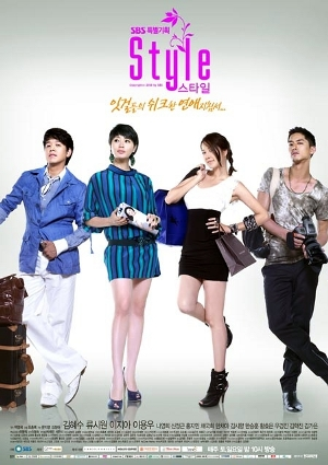 Korean dramas. » watch-style-korean-drama-show-video-online-free